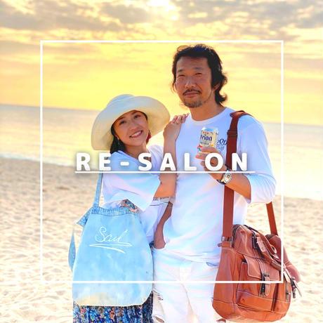 自由に楽しく生きるサロン【Re-Salon】(月額)