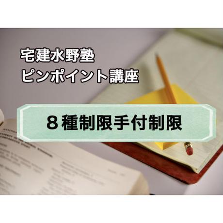 5e4e25b8c78a530792284c26