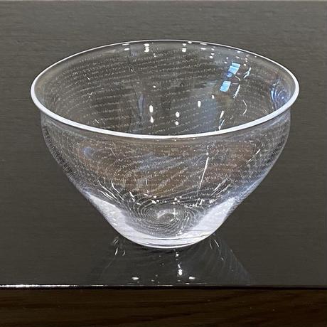 小坂未央 泡線デザートカップ