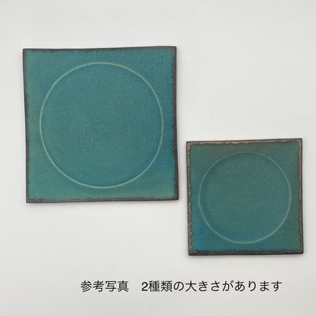 加藤輝雄 角プレート トルコブルー