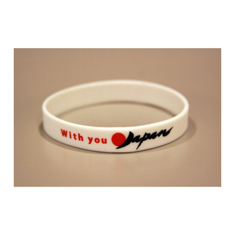 With you Japan Charity Wrist Band
