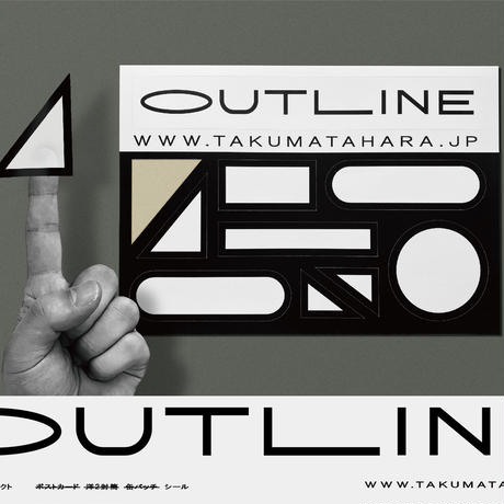 OUTLINE PRODUCTS