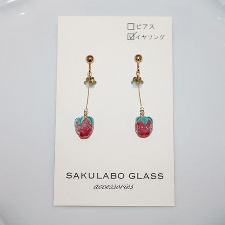 イヤリング 〜苺〜 SAKURABO GLASS