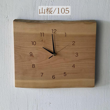 木製時計 〜山桜・ヨコ〜