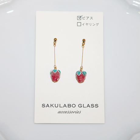 ピアス 〜苺〜 SAKURABO GLASS