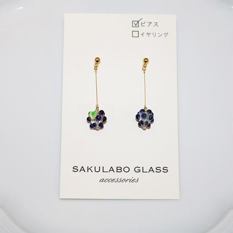 ピアス 〜ぶどう〜 SAKURABO GLASS