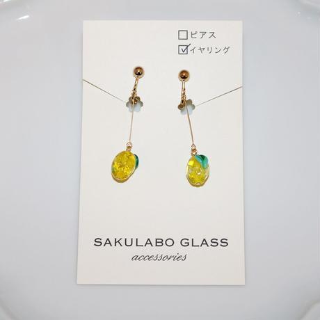 イヤリング 〜レモン〜 SAKURABO GLASS
