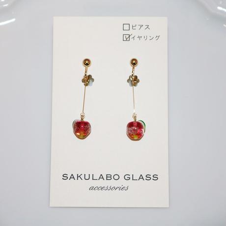 イヤリング 〜赤りんご〜 SAKURABO GLASS