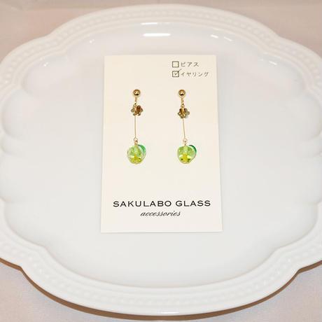 イヤリング 〜青りんご〜 SAKURABO GLASS