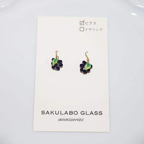 フックピアス 〜ぶどう〜 SAKURABO GLASS