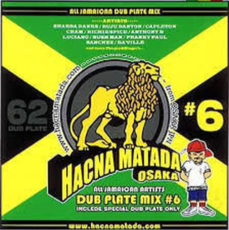 HACNAMATADA-[#6 ALL JAMAICAN ARTIST MIX]