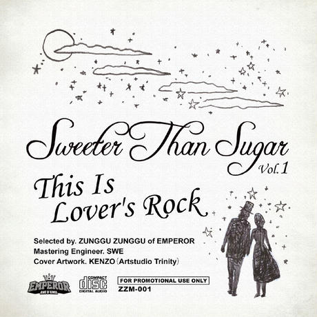 EMPEROR(ZUNGGU ZUNGGU)-[SWEETER THAN SUGAR VOL.1]