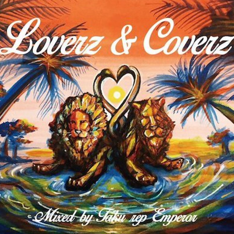 LOVERZ & COVERZ