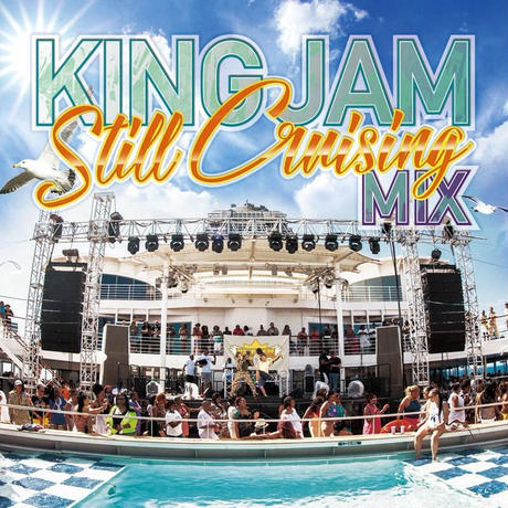 KING JAM - [KING JAM OUT HERE MIX]