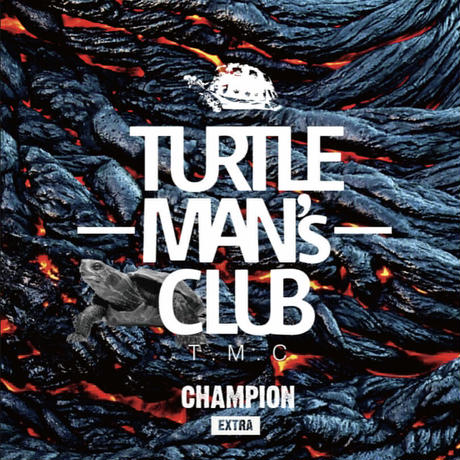 TURTLE MAN's CLUB -【CHAMPION-EXTRA-(架空の先輩vs後輩SOUDN CLASH】