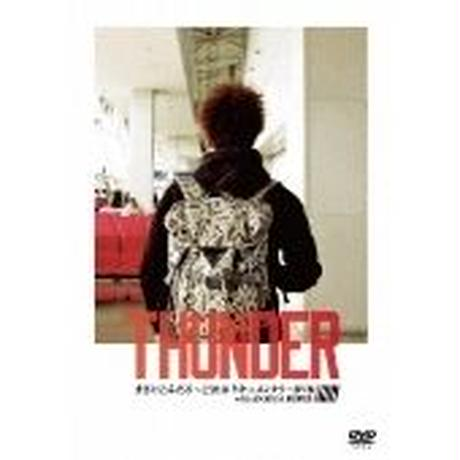 THUNDER-[まさにとんだろーど2016 ドキュメンタリーDVD]