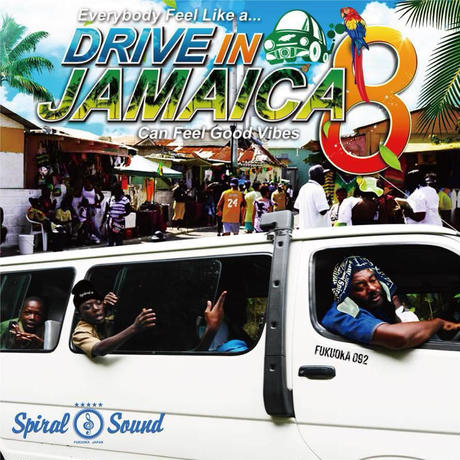SPIRAL SOUND - [DRIVE IN JAMAICA 8]