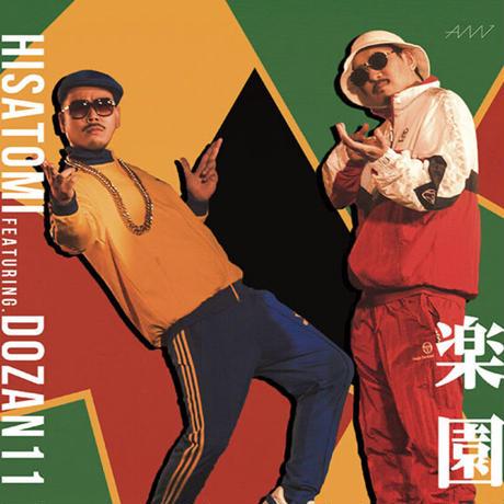 HISATOMI feat.DOZAN11 -【楽園 / VERSION 7インチ 45】