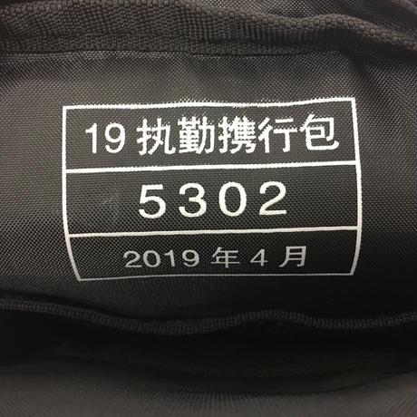 5d25959b8e691961eadd946c