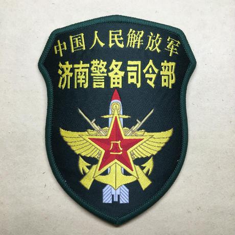 中国人民解放軍 済南警備司令部 部隊章