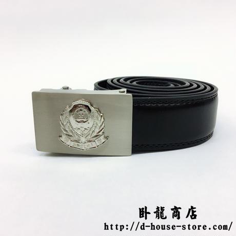 中国人民公安警察 制服用ベルト