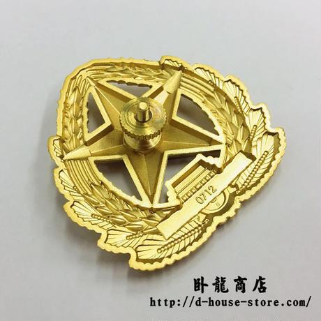 中国人民解放軍 07式 制帽用帽章 金属製
