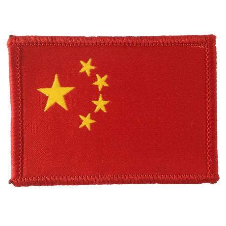 中国 国旗ワッペン タイプB