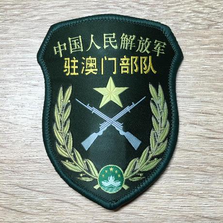 中国人民解放軍07式 駐マカオ部隊 部隊章