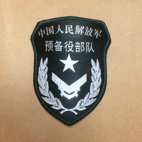 【予備役部隊】中国人民解放軍07式部隊章
