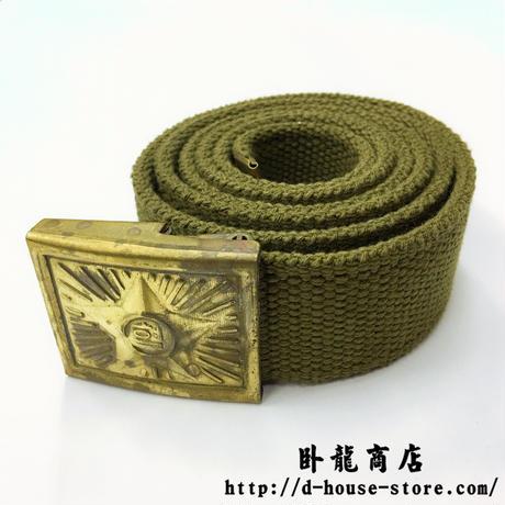 中国人民志願軍 ベルト 抗美援朝 未使用品
