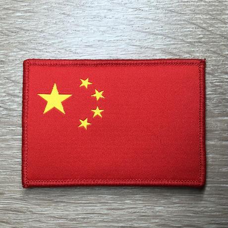 中国人民解放軍 特種兵用 中国国旗ワッペン
