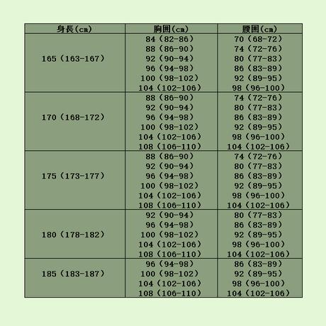 5b73b61350bbc31d3e0018b9