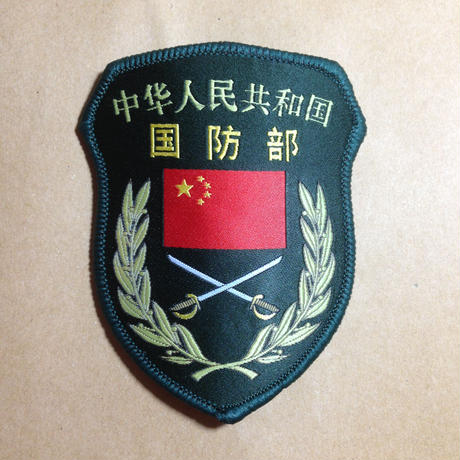 中国人民解放軍 07式部隊章 国防部