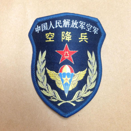 【空降兵】中国人民解放軍 07式空軍部隊章