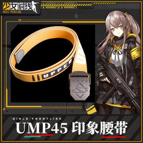 【少女前線】45姉風ベルト UMP45