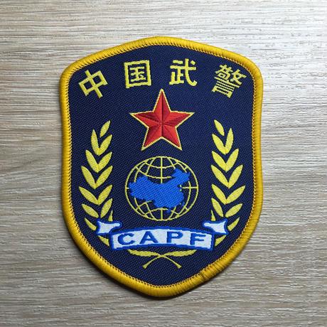 中国人民武装警察 05式部隊章 腕章