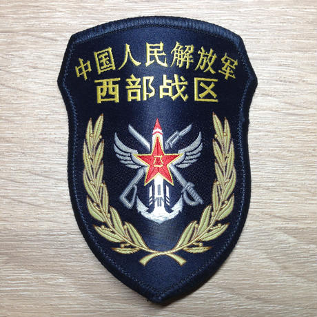 中国人民解放軍15式 西部戦区 部隊章