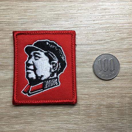 毛沢東 ワッペン