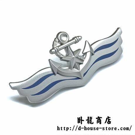 【07式海軍】中国人民解放軍制服用金属胸章