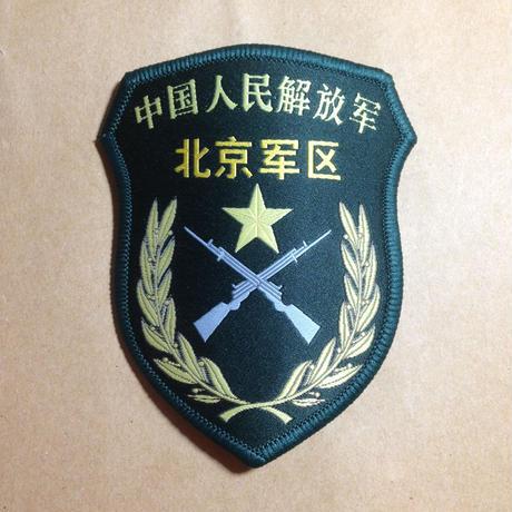 中国人民解放軍07式 北京軍区 部隊章