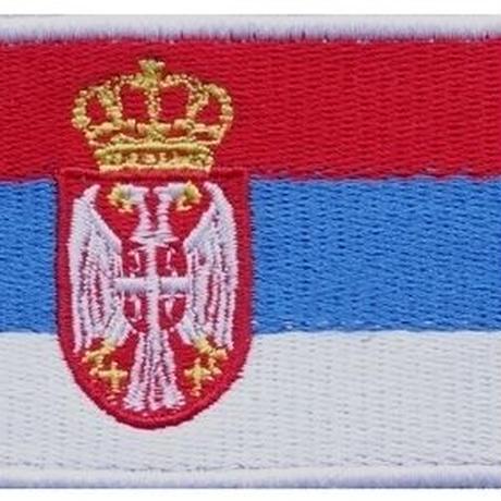 セルビア 国旗ワッペン