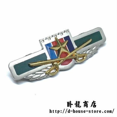 【07式中央軍委】中国人民解放軍制服用金属製胸章