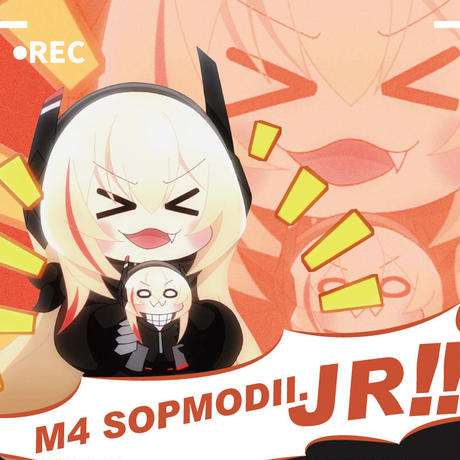 少女前線 M4 SOPMODⅡ Jr ぬいぐるみ
