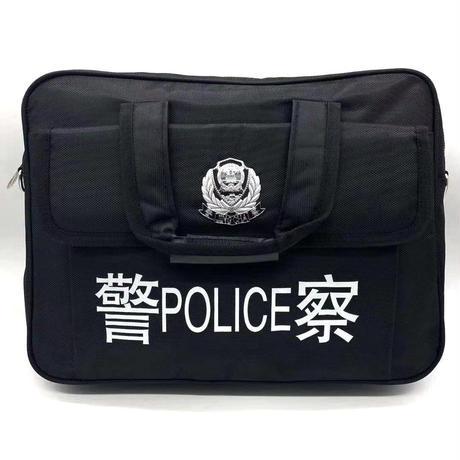 中国人民公安警察カバン