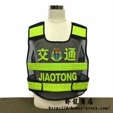 中国交通管理 反射背心ベスト 実物
