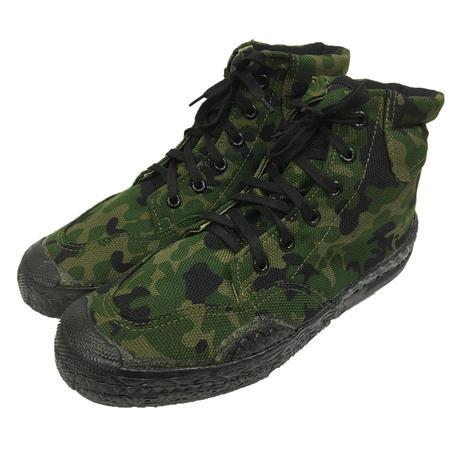 中国人民解放軍 99式 訓練靴