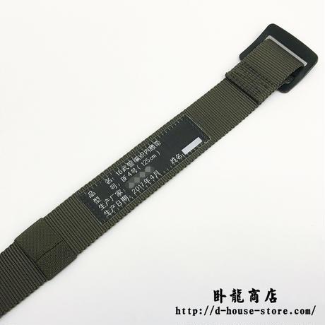 中国人民武装警察 16式迷彩服ズボン用編みベルト