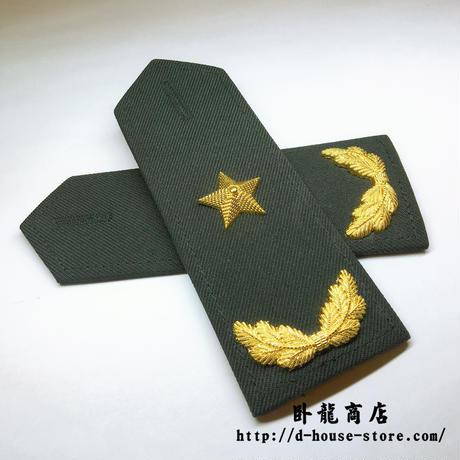 【陸軍少将】中国人民解放軍 07式春秋&冬制服用肩章