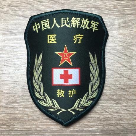 中国人民解放軍 医療救護部隊 部隊章