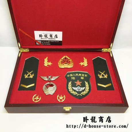 中国人民解放軍 兵士 下士官 15式春秋制服用 徽章セット